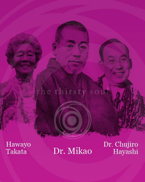 History of Reiki